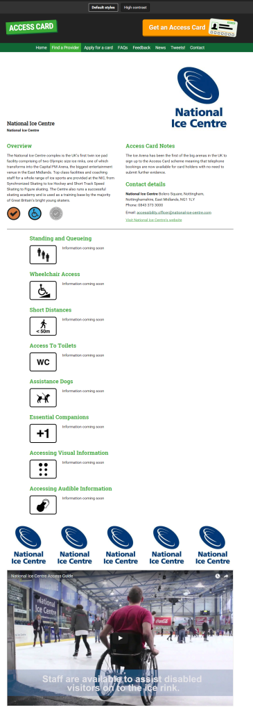 screen grab of a web listing on the access card website